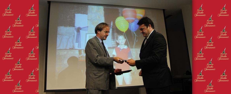 Sa dodjele prve međunarodne nagrade