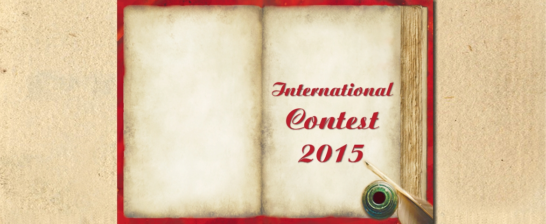 International Contest 2015